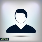 Business man icon — Stock Vector