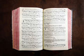 Vintage psalm book with chorus singing notes  — Stock Photo