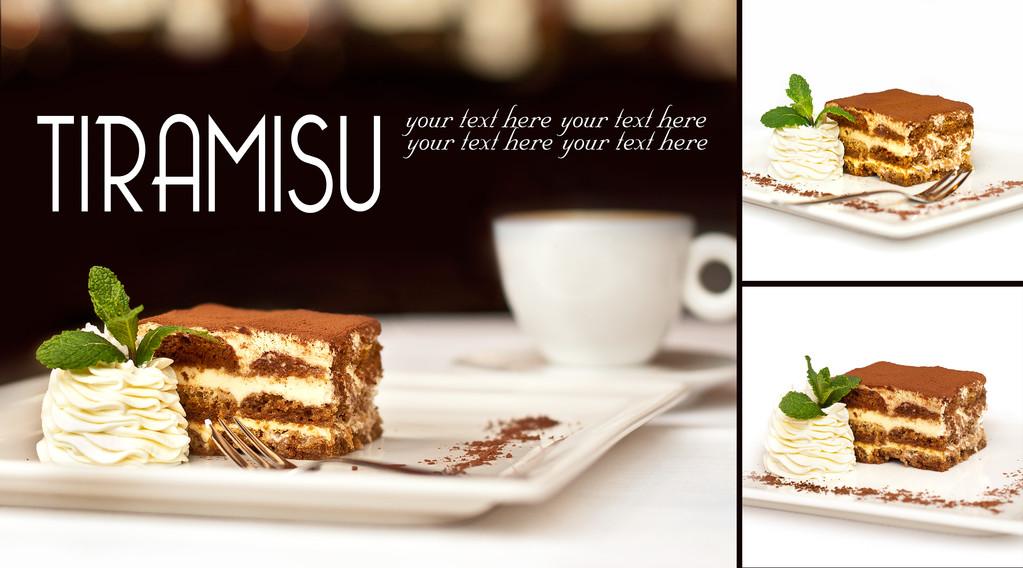 Italian dessert with coffee — Stock Photo
