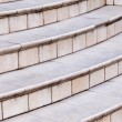 Fragment of the old stairs of marble tiles with cracks and scrat — Stock Photo #64620403