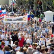 Постер, плакат: SEVASTOPOL CRIMEA MAY 9 2015: The Immortal regiment marches The parade in honor of 70th anniversary of Victory Day MAY 9 2015 Sevastopol
