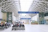 Taiwan High Speed Rail — Stock Photo