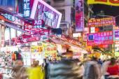 TAICHUNG,TAIWAN — Stock Photo