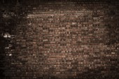 Wall background — Stock Photo
