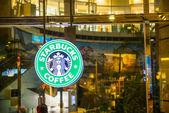 Starbucks — Стоковое фото