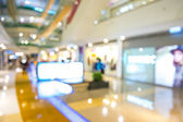 Abstract background of shopping mall, shallow depth of focus — Stockfoto