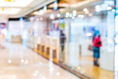 Abstract background of shopping mall, shallow depth of focus. — Photo
