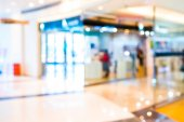 Abstract background of shopping mall, shallow depth of focus. — Stock Photo