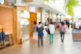 Antecedentes de centro comercial, a poca profundidad de foco. — Foto de Stock