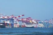 View of the entrance to Kaohsiung Harbor — Stock Photo