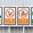 Image of industrial warning sign on wall — Stock Photo #54211479