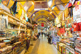 Istambul, Turkey - November 27, 2014: Mall Grand Bazaar (Kapalıcarsı) in Istanbul, Turkey — Stock Photo