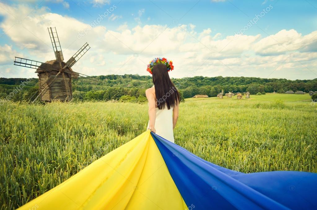Фото на аву украинскую