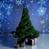 Gifts under the tree — Stock Photo