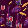 Seamless pattern with wine glasses — Stock Vector #72067545