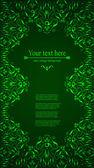 Elegant vintage card, flyer, invitation. template — Stock Vector