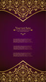 Elegant vintage card, flyer, invitation. template — Wektor stockowy