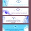 Set of horizontal banners. Hand-painted blue watercolor leaves and spirals motif, winter country silhouettes. Vector design. — Stock Vector #62010001
