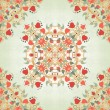 Background with floral symmetrical elements — Stock Vector #56072531