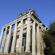 The ancient Forum with its temples and monuments is in the middle of the city of Rome Italy — Stock Photo #55244307