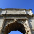 The ancient Forum with its temples and monuments is in the middle of the city of Rome Italy — Stock Photo #55244337