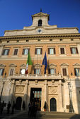 The Italian Parliament Building in Rome Italy — Stock Photo