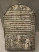 Ancient Egyptian Stele — Stock Photo