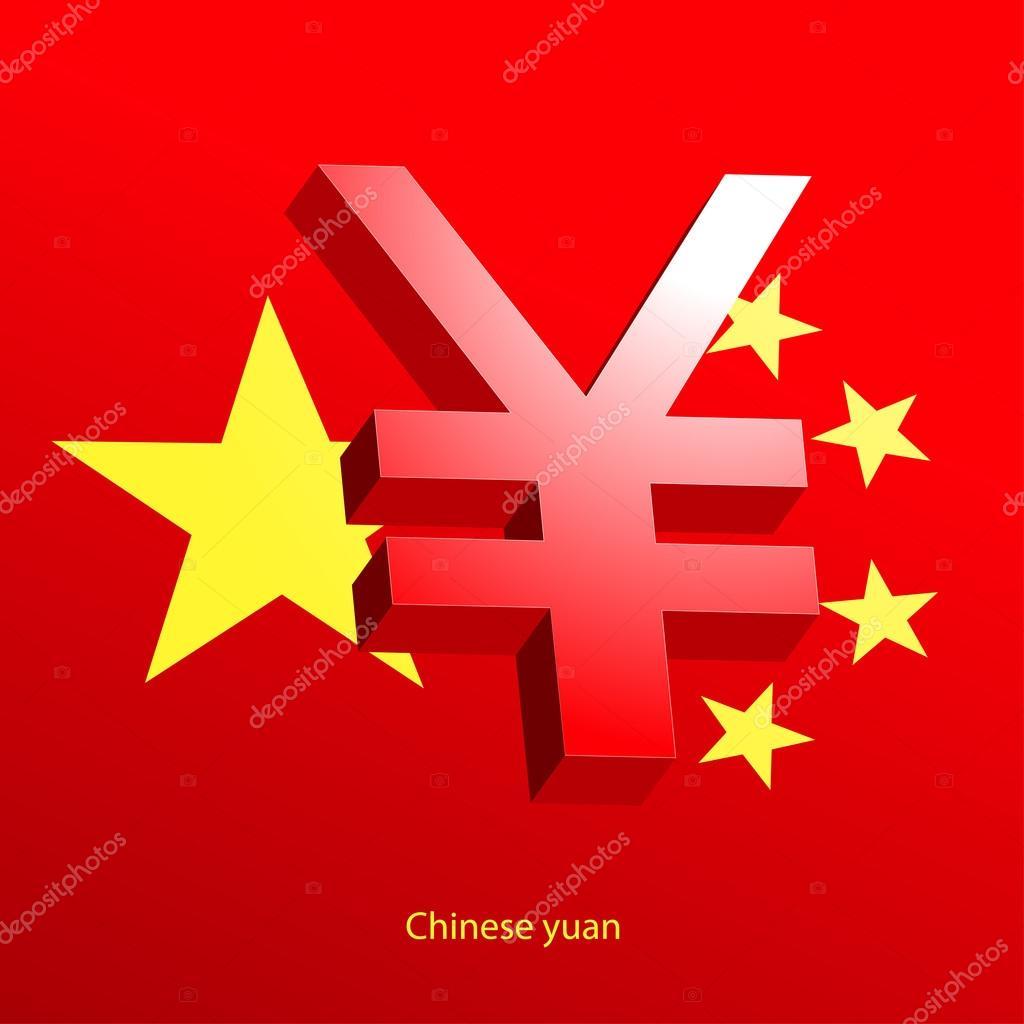 红色背景上的人民币货币 3d 符号