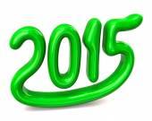 New 2015 year icon — Stockfoto