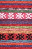 Wool Scarf — Stock Photo