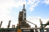 Refinery industrial — Stock Photo