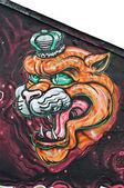 Без эмоцийгородской арт - Тигр — Стоковое фото