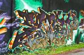 Mulhouse - France - 7 th May 2014 - Urban Art - — Stock Photo