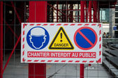 Security construction panel — Stock Photo