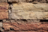 Old stoned wall texture background — Stock Photo