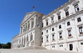 Government Palace in Lisbon — Stock Photo