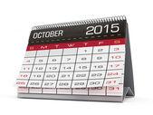 October 2015 calendar — Stok fotoğraf