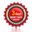 3 days money back stamp — Stock Photo #59041037