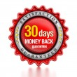 30 days money back stamp — Stock Photo #59041839