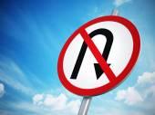 No U-Turn sign — Stock Photo