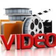 Video playing — Stock Photo #76422421