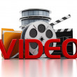 Video playing — Stock Photo #76422483