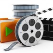Video playing — Stock Photo #76423433