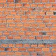 Brick wall in residential building construction site — Stock Photo #54591935