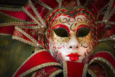 Red carnival mask — Stock Photo