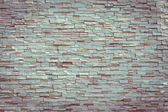 Stone white wall texture decorative interior wallpaper vintage — Stock Photo