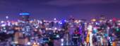 Blurred city lights with bokeh — Стоковое фото