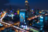 Night lights of the big city, bokeh — Stock Photo