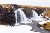 Water falls in deep Iceland national park on the raining day — Stock Photo