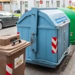 Rubbish bin — Stock Photo #73567159